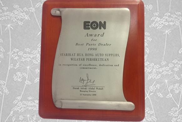 EON Awards – Bet Parts Dealer Malaysia