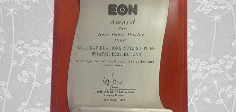 EON Awards – Bet Parts Dealer Malaysia