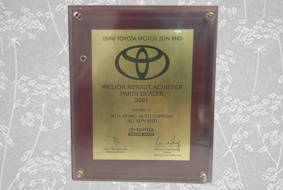 UMW TOYOTA Million Ringgit Achiever Parts Dealer 2001
