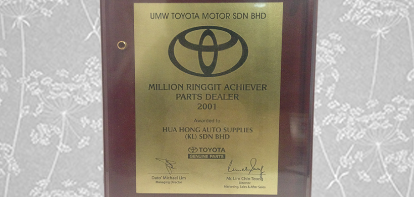 UMW TOYOTA Million Ringgit Achiever Parts Dealer 2001