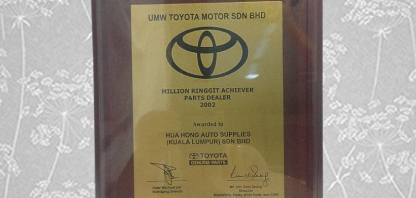 UMW TOYOTA Million Ringgit Achiever Parts Dealer 2002
