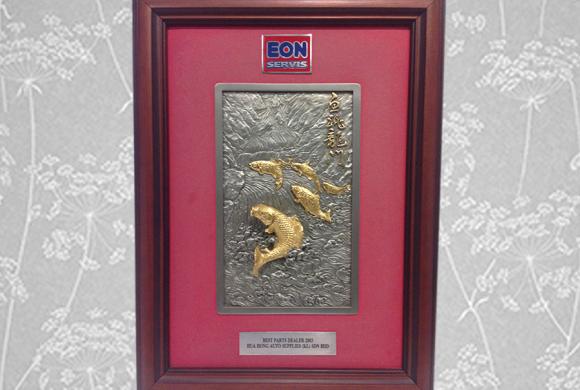 EON Best Parts Dealer Malaysia 2003