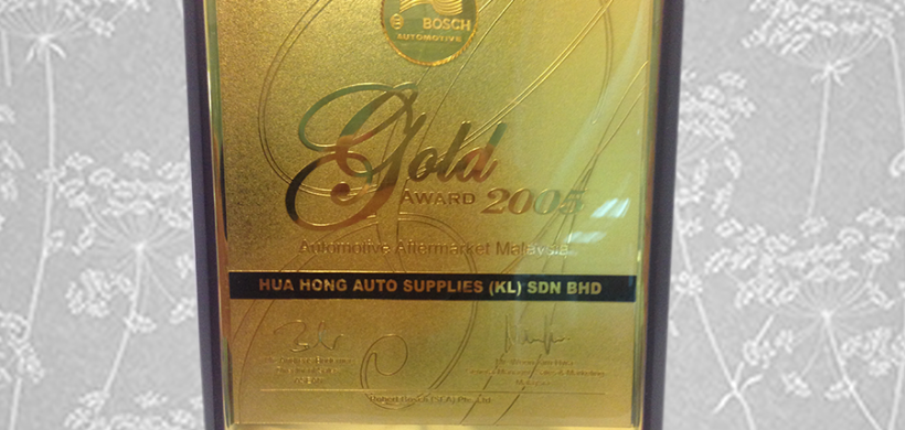 BOSCH Gold Award Automotive Aftermarket Malaysia 2005