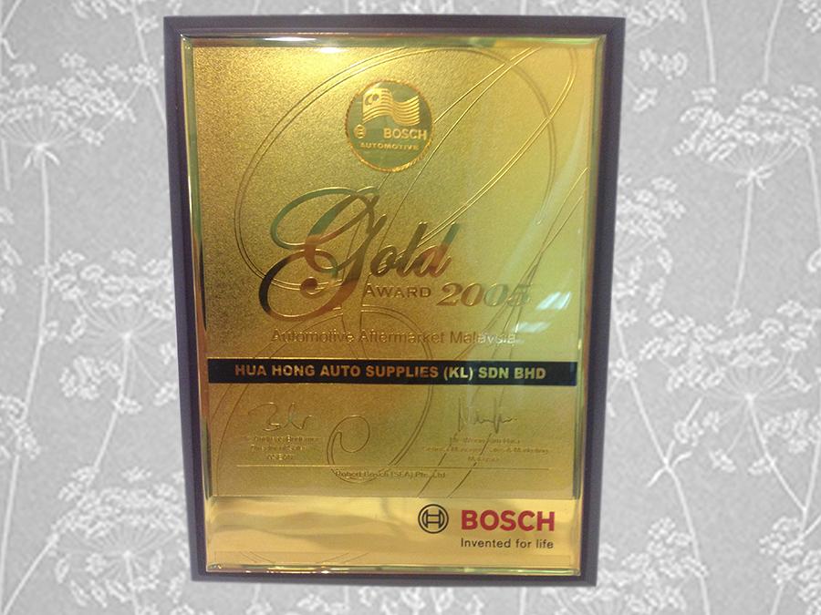 BOSCH Gold Award Automotive Aftermarket Malaysia 2005
