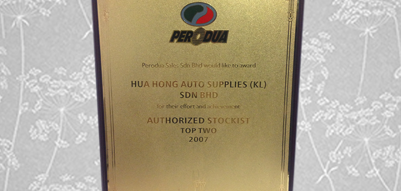 PERODUA Authorized Stockist Top Two 2007