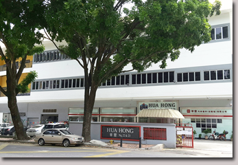HuaHong-Auto-Supplies-Office-Main-Entrance