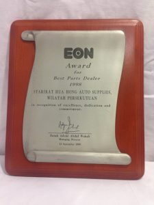 EON Award for Best Parts Dealer 1998